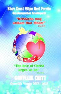 Pastoral Letter 2017 – 2018