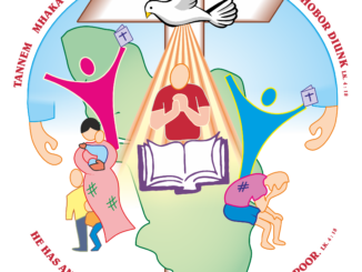 Pastoral_Logo_2018-2019